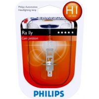 Philips H1 12V 100W Rally