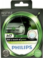 Philips H7 ColorVision Green 12V 12972CVPGS2
