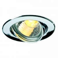 Zápustné svítidlo SP downlight chrom 230V GU10 50W 30° - BIG WHITE-PROFESIONAL